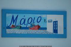 2006-08-01-Grecia-0232-Pàros-Naoussa
