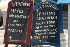 2006-08-05-Grecia-1678-Pàros-Parikià
