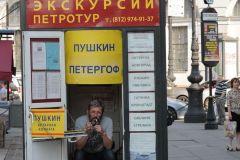2013-06-05-Saint-Petersburg-0016