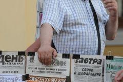 2013-06-05-Saint-Petersburg-0017