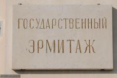 2013-06-05-Saint-Petersburg-0075-Hermitage-Museum