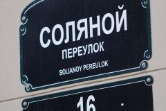2013-06-05-Saint-Petersburg-0155